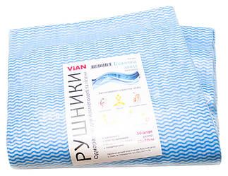 Полотенца сложены Vian голубая волна, 35*70 50 шт