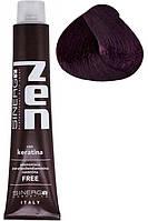 Безаммиачная крем-краска для волос Sinergy №7/2 Фиолетовый блонд 100 мл