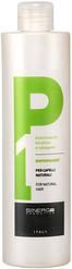 Био-перманент для натуральных волос P1 Sinergy 500 мл