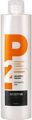 Био-перманент для окрашенных волос P2 Sinergy 500 мл