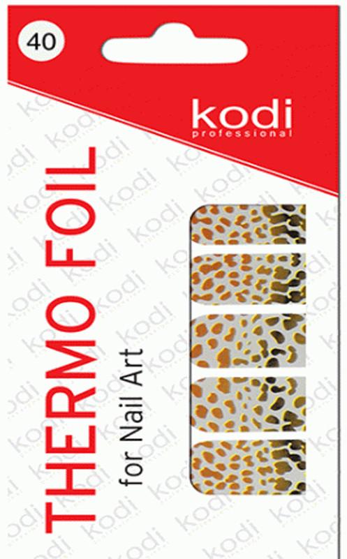 Термо фольга для дизайна ногтей Kodi Professional №040