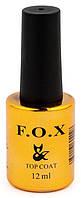 Топовое покрытие для гель-лака F.O.X Top Rubber Coat 12 мл