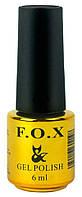 Топовое покрытие для гель-лака F.O.X Top Strong Coat 6 мл