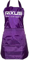 Фартук Rixus (Фрау) фиолетовый