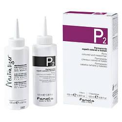 Набор для химической завивки окрашенных волос Fanola 100 мл+120 мл