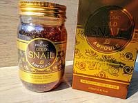 Ампульная сыворотка для лица с золотом и муцином улитки 3W Clinic Gold Snail Ampoule