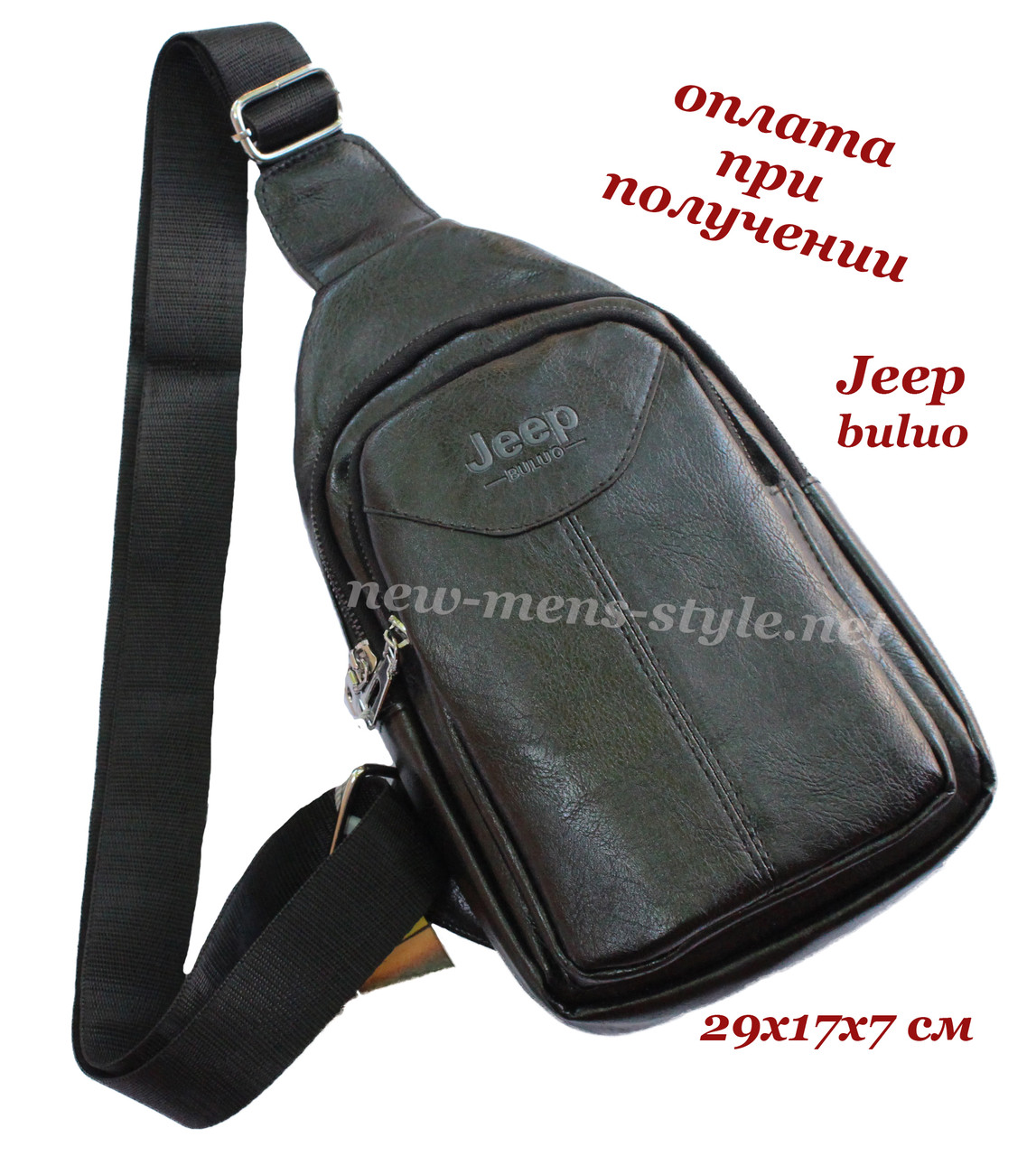 Мужская чоловіча спортивная кожаная сумка слинг рюкзак бананка через плечо и на груди Jeep buluo
