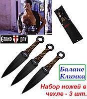 """Ножи метательные кунай """"Нинзя"""". Набор метательных ножей."""