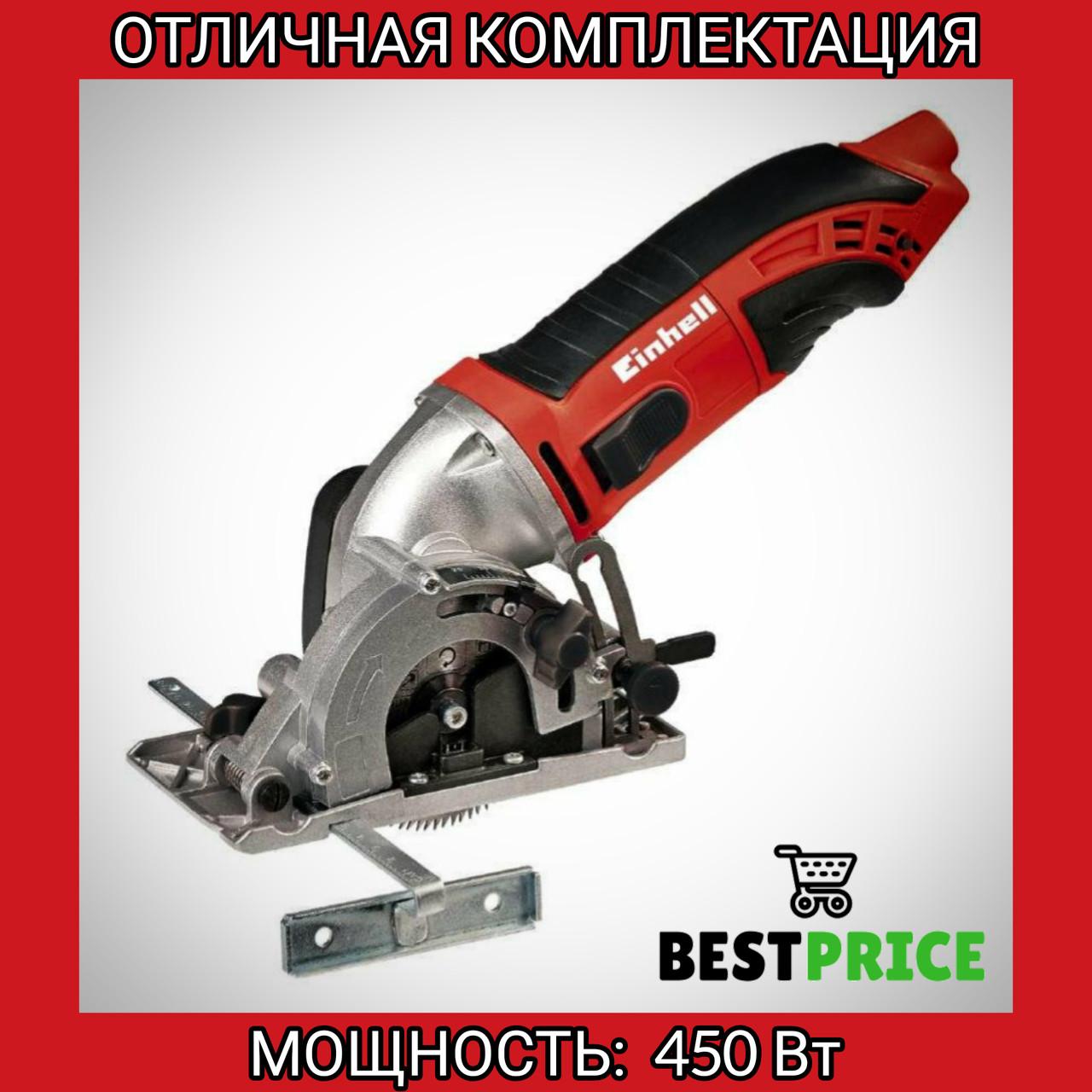 Пила циркулярная Einhell - TC-CS 860/1 Kit Classic