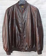 """Куртка мужская батальная RHINOCEROS кожзам размеры 60-70 """"JOKER"""" купить недорого от прямого поставщика"""