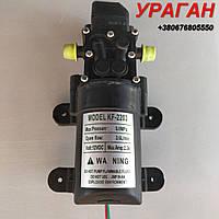 Насос12 В с датчиком давления для электро опрыскивателей KF-2203