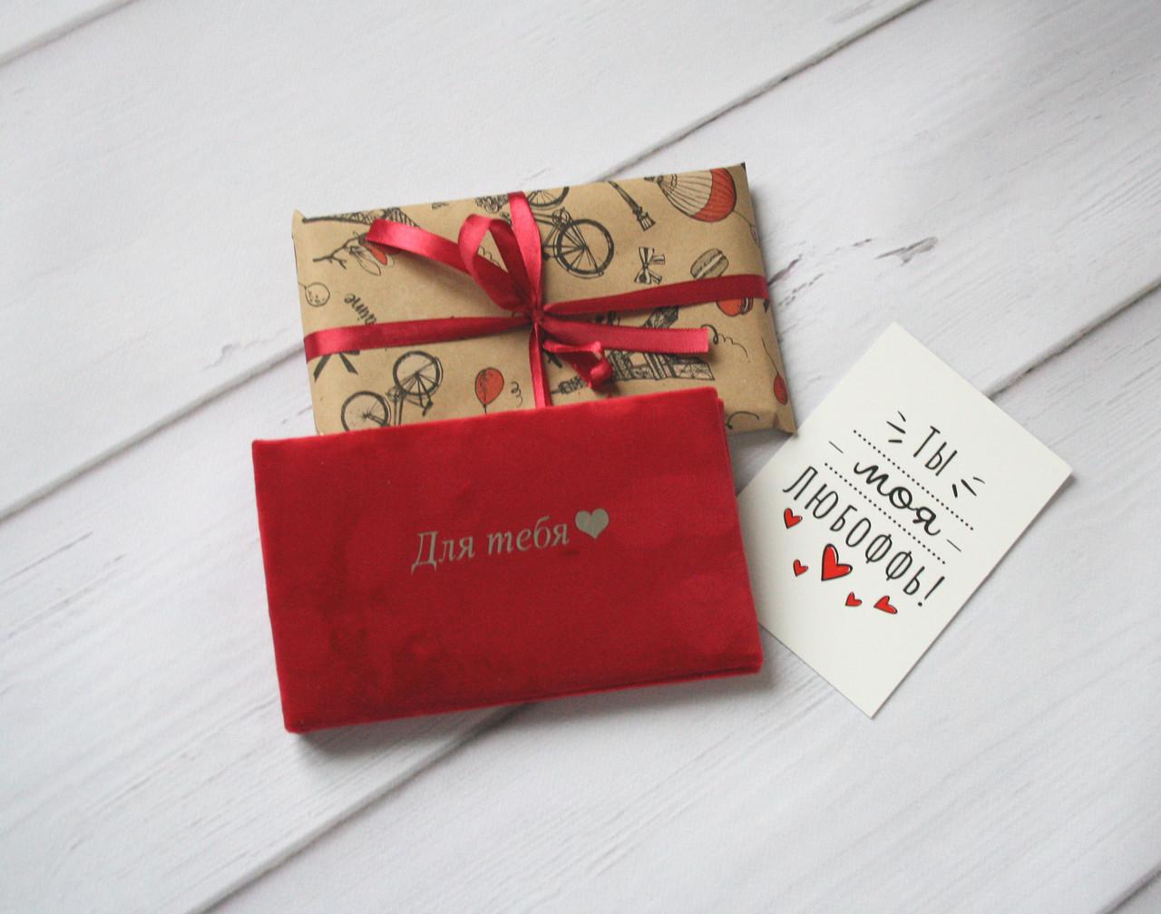 Чековая книга желаний для нее с любой надписью, подарок девушке, подарок на день рождения