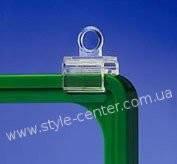 Держатель кольцевой для подвешивания пластиковой рамки