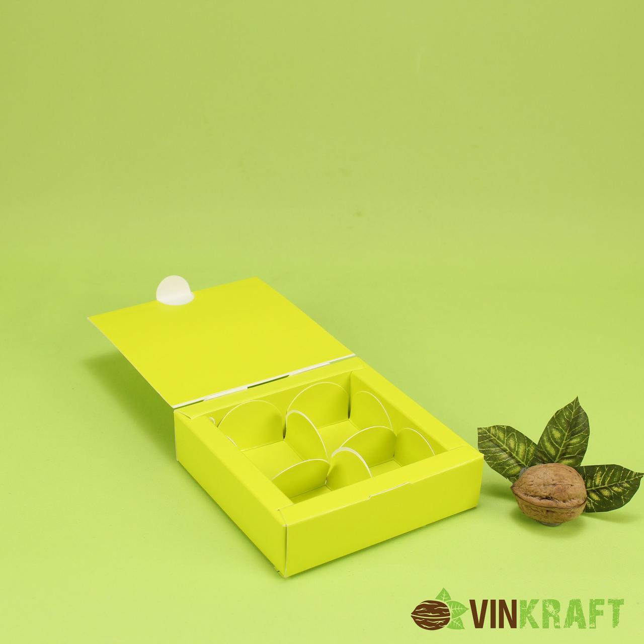 Коробка 112*112*30 для (4-х) цукерок, салатово-лимонна