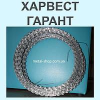Егоза Алебарда 900/5 колючая спираль