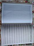Щоденник Найрозумніший «Рожеві квіти» т/п. мат.ламинац.+УФлак, фото 2