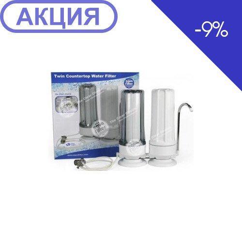 Настольный фильтр Aquafilter-FHCTF2