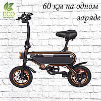 Электровелосипед складной 350 Вт 12 дюймов Wi-go D2 черный