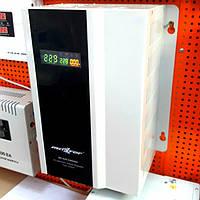 Симисторный стабилизатор напряжения Maxxter MX-AVR-DW5000-01 5000VA