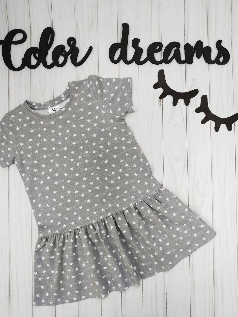 Платье для девочки из кулира на лето Звезды