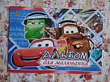 Альбом А4 12 л СКОБА, фото 7