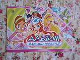 Альбом А4 12 л СКОБА, фото 3