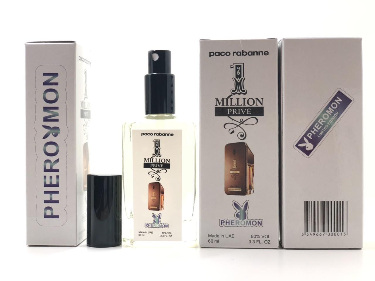 Мужской аромат Paco Rabanne 1 Million Prive (Пако Рабан 1 Миллион) с феромонами 60 мл