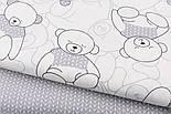 """Лоскут сатина """"Мишка в сером свитере"""" на белом с оттенком айвори № 2315с, размер 21*160 см, фото 2"""