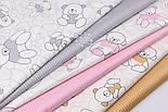 """Лоскут сатина """"Мишка в сером свитере"""" на белом с оттенком айвори № 2315с, размер 21*160 см, фото 3"""
