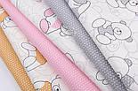 """Лоскут сатина """"Мишка в сером свитере"""" на белом с оттенком айвори № 2315с, размер 21*160 см, фото 4"""