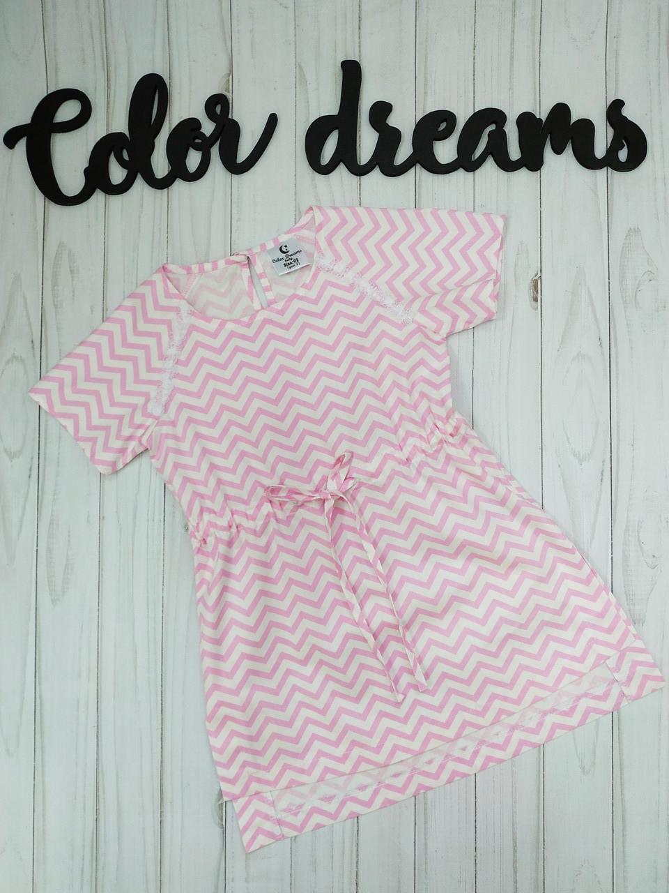 Хлопковое детское платье АСИММЕТРИ́Я Розовое