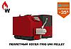 Пелетный  котел Альтеп Trio Uni Pellet 400 кВт +  горелка KVIT