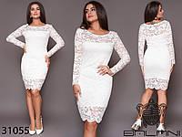 Женское нарядное гипюровое платье с шифоновыми рукавами большого размера, размеры 48, 50, 52, 54, 56