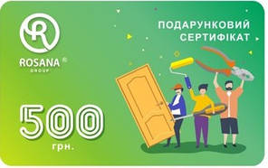 Подарунковий сертифікат 500грн