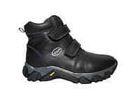 Детские зимние ботинки на липучках для мальчиков кожа 32 33 34 35 36 37 38 39 размер