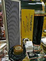 8m2 Теплый пол инфракрасный In-Therm 8 м.кв с регулятором (комплект), фото 1