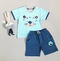 Костюм детский футболка и шортики