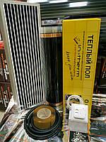 6m2 Пленочный теплый пол In-Therm 6 м.кв (Южная Корея) комплект + терморегулятор с датчиком