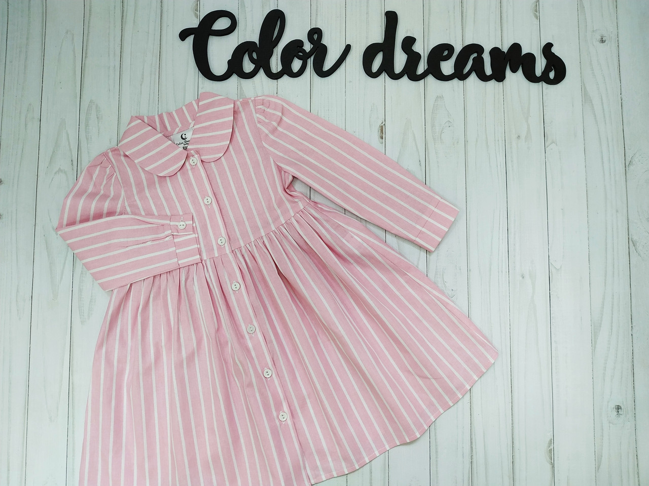 Нежное детское платье с длинным рукавом Полоска на розовом