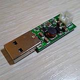 DC-DC Step-up 5v- 12v регулируемое (6- 15В) адаптер  зарядка. Для БП, LED ,  Quick CHARGE USB вход-віход, фото 2