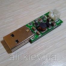 DC-DC Step-up 5v- 12v регулируемое (6- 15В) адаптер  зарядка. Для БП, LED ,  Quick CHARGE модуль
