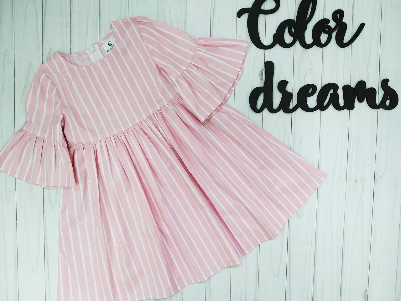 Нарядное детское платье с пышними рукавчиками 3/4 Розовое