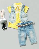Костюм детский рубашка шортики и жилетка