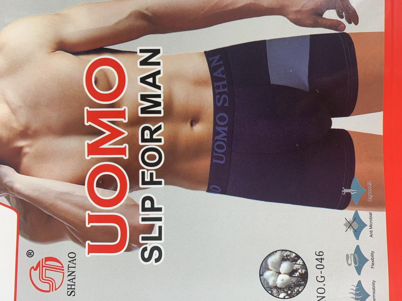 Трусы боксёры UOMO 48-52