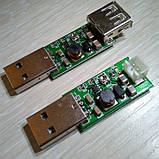 DC-DC Step-up 5v- 12v регулируемое (6- 15В) адаптер  зарядка. Для БП, LED ,  Quick CHARGE модуль, фото 2