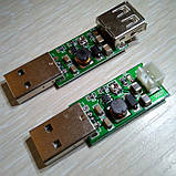 DC-DC Step-up 5v - 12v регульоване (6 - 15В) адаптер заряджання. Для БП, LED , Quick CHARGE модуль, фото 2