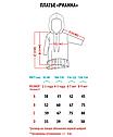 Платье Рианна теплое с начесом рост 92-134, фото 5