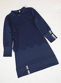 Школьное платье с кружевом 122-140 темно-синий