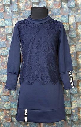 Школьное платье с кружевом 122-140 темно-синий, фото 2