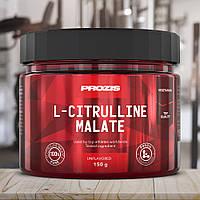 Л-Цитруллин L-Citrulline Malate Prozis, 150 грамм